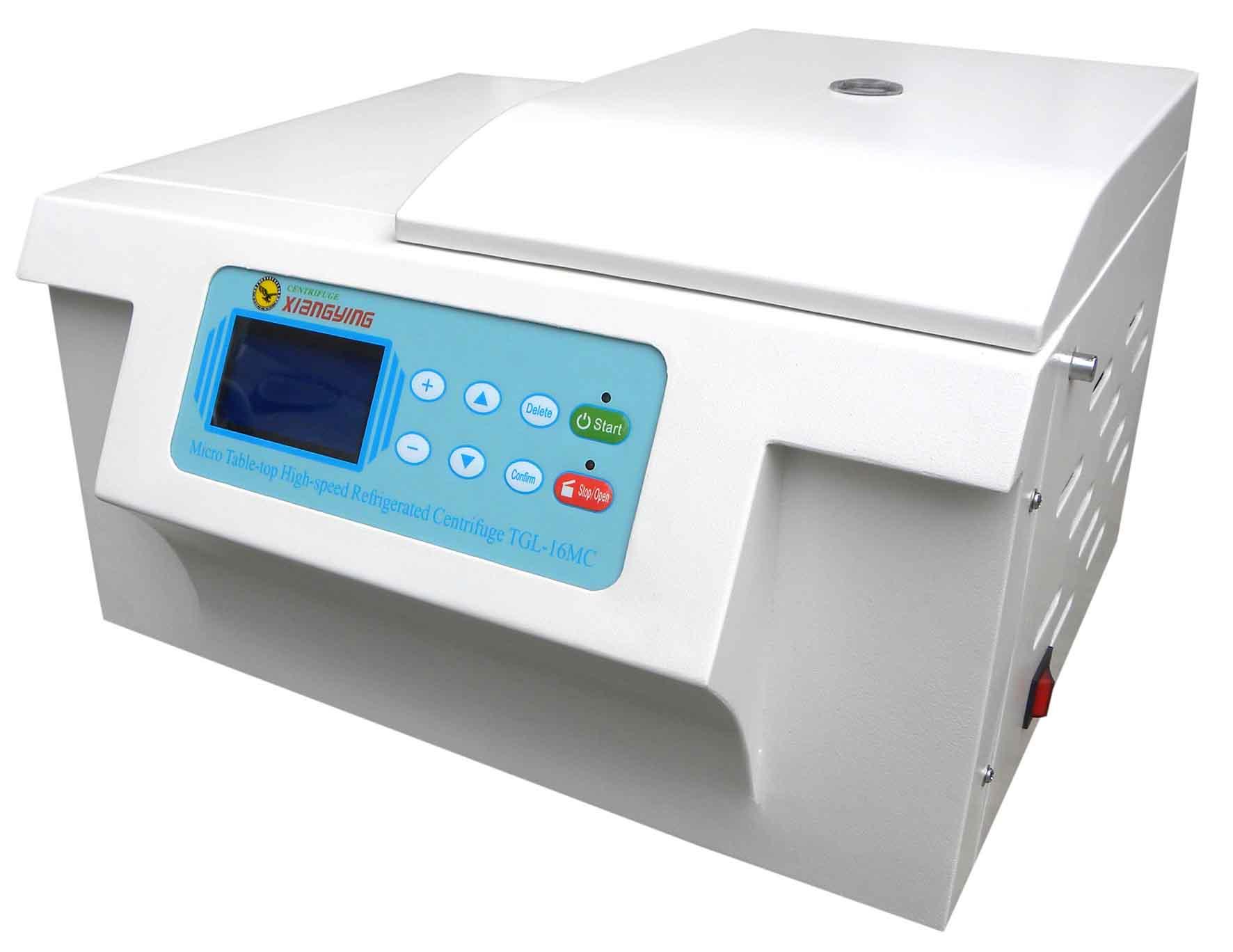 资兴电子天平(百分之一)性价比最高   高速冷冻 离心机 tgl-16mc(小型